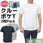 RED KAP レッドキャップ メンズ パックTシャツ 無地 ポケットTシャツ 2枚組 Single Jersey