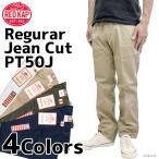 RED KAP レッドキャップ PT50J レギュラージーンズカット ワークパンツ メンズ