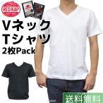RED KAP レッドキャップ メンズ パックTシャツ 無地 Vネック 2枚組 Single Jersey