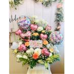 バースデーバルーン・誕生日・生花