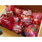 バレンタイン 人気 バルーンチョコ詰め合わせ 15個入り