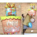 誕生日 バルーン バースデープレゼントバルーンでお祝い 60歳 50歳 40歳 30歳 18歳 プレゼント サプライズ 【佐川急便】