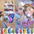 アナと雪の女王ハッピーバースデーバルーン 1歳 2歳 3歳 4歳 5歳 6歳 7歳 8歳 9歳 サプライズ 誕生日プレゼント ..