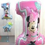1歳 誕生日プレゼント 1歳のお祝い ミッキーマウス ミニーマウス 誕生日 バルーン 誕生日 飾り付け 一周年 1歳 一歳 男 女 バルーン