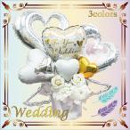 結婚式  ウェディング  祝電 バルーンギフト バルーン電報ギフト 開店祝い 二次会#1204