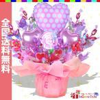 キャンディブーケ ピンクドットのキャンディーブーケ 誕生日 結婚式 開店祝い 発表会 記念日 おしゃれ バルーン電報 #7133b