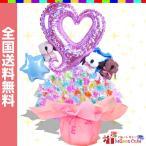 キャンディブーケ わんちゃんとピンクハートバルーン キャンディーブーケ 誕生日 結婚式 開店祝い 発表会 バルーン電報 犬 タオル #7831