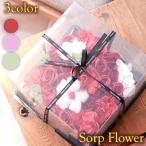 ソープフラワー フラワーケーキ ローズ ボックス フラワーギフト バラ 造花 フラワーソープ シャボンフラワー 誕生日 記念日 敬老の日 プレゼント