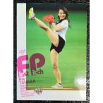 BBM ベースボールカード 2013 #687 田中理恵 始球式