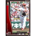 オーナーズリーグ02 黒カード ジオ 広島カープ