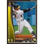 オーナーズリーグ02 黒カード マートン 阪神タイガース