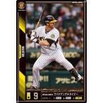オーナーズリーグ05 黒カード マートン 阪神タイガース
