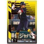 オーナーズリーグ07 スター ST俊介 阪神タイガース