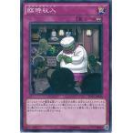 すじいち堂で買える「遊戯王 臨時収入 ノーマル SD31-JP038 ペンデュラム・エボリューション」の画像です。価格は20円になります。