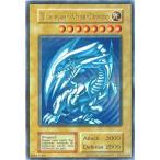 遊戯王 Blue eyes・White・Dragon 青眼の白龍 ブルーアイズ 週刊少年ジャンプ1000名限定 英語【お取り寄せ商品】
