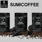 バンビ炭コーヒー ダイエット コーヒー ノンカフェイン ダイエットコーヒー 炭ドリンク 乳酸菌  クレンズ 置き換え チャコール バンビウォーター 無添加