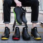レインブーツ ショート 雨靴 男女兼用 レインシューズ カジュアル レディース メンズ レイン 靴 雨
