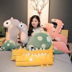 クッション おしゃれ ぬいぐるみ 抱き枕 オフィス 腰痛 腰枕 ソファー ベッド 飾り 恐竜