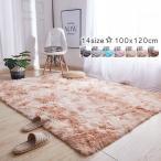 カーペット ラグマット 絨毯 おしゃれ 厚手 シャギーラグ 洗える 北欧 200 250 300 3畳 6畳 100×120
