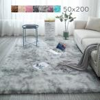カーペット ラグマット 絨毯 おしゃれ 厚手 シャギーラグ 洗える 北欧 200 250 300 3畳 6畳 50×200