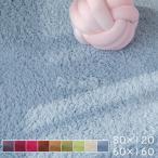 カーペット ラグマット 絨毯 おしゃれ 厚手 洗える 北欧 ボアラグ 200 250 300 3畳 6畳 80×120
