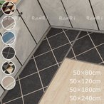 キッチンマット キッチンラグ 北欧 ラグマット 洗える フロアマット 台所 120 180 240