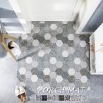 玄関マット おしゃれ ラグマット ラグ カーペット マット 北欧 屋外 屋内 洗える 室内 玄関