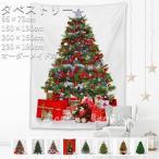 クリスマスツリー  タペストリー クリスマス 飾り ツリー おしゃれ 北欧 インテリア 壁掛け 絵 布 大判 雑貨