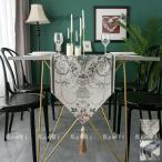テーブルランナー 北欧 テーブルクロス テーブル 食卓 オーダー