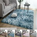 ラグ カーペット ラグマット 絨毯 おしゃれ 洗える 80×120