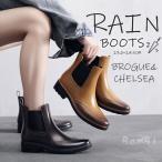レインブーツ レインシューズ 雨靴 ショート 雨具 レディース 防水 梅雨対策 通勤 通学