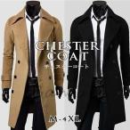 コート トレンチコート ロングコート メンズ アウター ジャケット おしゃれ 大きいサイズ テーラードジャケット 細身