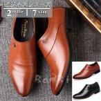 ビジネスシューズ 革靴メンズ 紳士靴 新作春 革靴 紐靴 結婚式 フォーマル