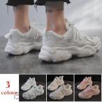 スニーカー レディース ダッドシューズ ローカット 歩きやすい 靴 スポーツ