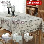 テーブルクロス 食卓カバー テーブルマット ins 送料無料 食卓 カバー シンプル 70*70cm