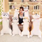 ぬいぐるみ 抱き枕 母の日 母の日ギフト 母の日 ギフト プレゼント 柴犬 犬 いぬ 大きいサイズ  洗える 特大 80cm