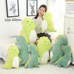 ぬいぐるみ 抱き枕 母の日 母の日ギフト 母の日 ギフト プレゼント 恐竜 大きいサイズ  洗える 50cm