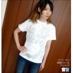 魚座ガール Tシャツ (ホワイト)-G- 半袖 うお座 星座 イラスト 綺麗 可愛い カジュアルコーデ 春夏秋