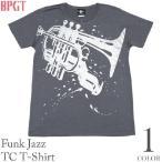 【廃盤セール】 Funk Jazz TC Tシャツ -G-( ジャズ ブルース ファンク スウィング カットソー 半袖 )