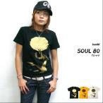 予約販売中 - SOUL 80(ビックアフロ)Tシャツ -G- メンズ レディース アメカジ おしゃれ ソウル ミュージック 半袖 大きいサイズ 春 夏