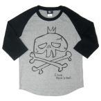 I love Rock'n Roll(スカルLOVE)ラグランスリーブTシャツ -G-( ロックT ドクロ 7分袖 七分袖 カットソー )