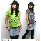 特別プライス☆ モビモビ Tシャツ -G- イラスト 半袖 メンズ レディース かわいい デザインTシャツ