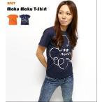 特別プライス☆ モクモク Tシャツ -G- イラスト 半袖 メンズ レディース かわいい クモ