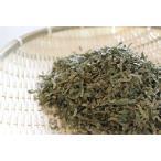 びわの葉茶500g  (国産乾燥びわの葉 刻み)