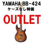 �����ȥ�å� ��ޥ� BB-424 (TBS)�������ʤ� ���쥭�١���