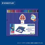ステッドラー 色鉛筆 エルゴソフト 水彩 三角軸 24色 156SB24