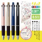 uni ジェットストリーム 多機能ペン 4&1 油性ボールペン:黒、赤、青、緑(ボール径:0.38mm)+シャープペンシル(芯径:0.5mm) 消しゴム付