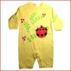 名入れ出産祝いベビー服 てんとう虫長袖ロンパース