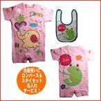 名入れロンパース出産祝い ベビー服 名入れ 虹象と蛙ロンパース,スタイセット ピンク 出産祝いセット