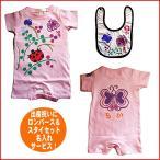 名入れロンパース出産祝い ベビー服 名入れ てんとう虫と蝶々ロンパース,スタイセット ピンク 出産祝いセット